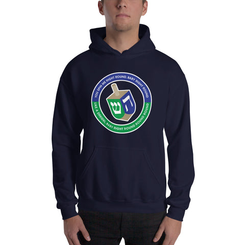 Dreidel, you spin me right round – Hooded Sweatshirt