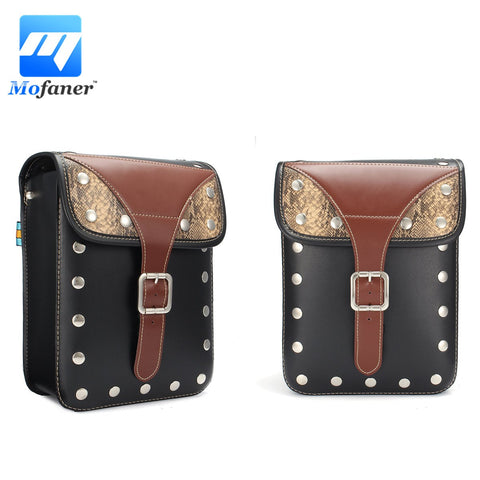 Motorcycle Saddle Bag (Vegan Leather)