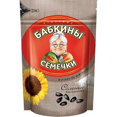 Sunflower-Seeds-57255