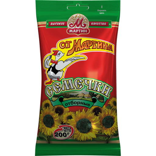 Martin Sunflower Seeds