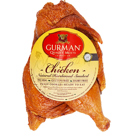 Gurman Smoked Chicken Halves