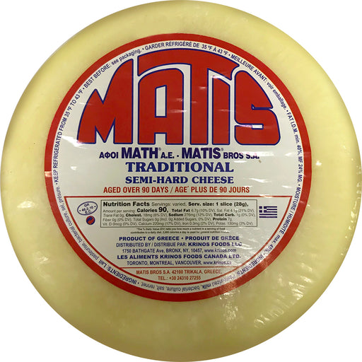 Matis Traditional Semi Hard Cheese