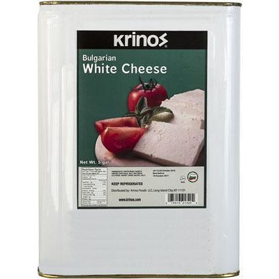 Bulgarian-White-Cheese-85300