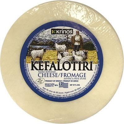 Greek-Kefalotiri-Cheese-85427