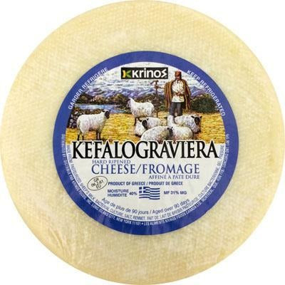 Greek-Kefalograviera-Cheese-85454