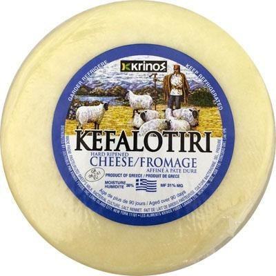 Greek-Kefalotiri-Cheese-85460