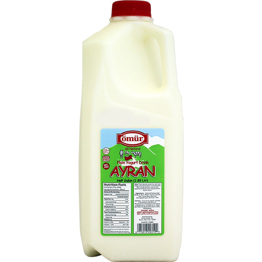 Omur Ayran (Plain Yogurt Drink)
