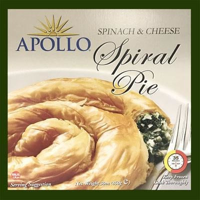 Spinach-&-Cheese-Spiral-Pie-89060A
