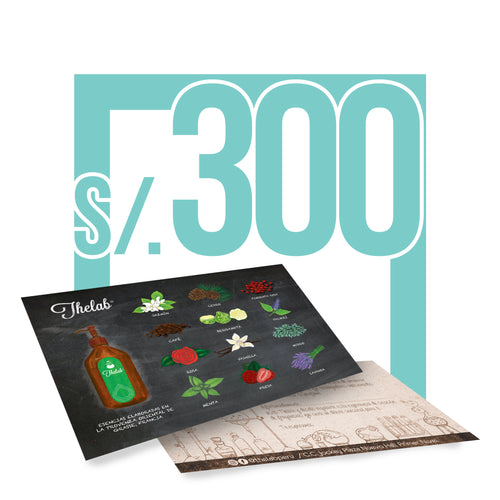 Giftcard 300