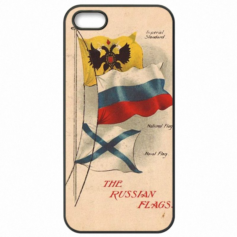 Accessories Phone Cover Fundas For Motorola Case Russian coat of arms Banner Eagle Wings Flag For Moto G4 Plus 5.5 Colorways
