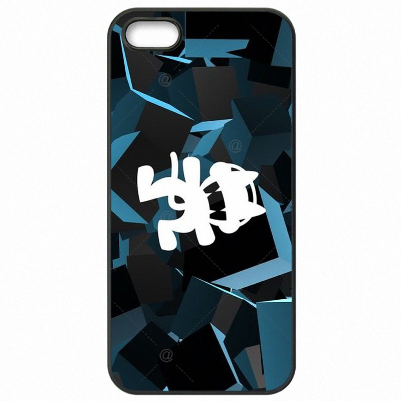 Expensive For Huawei P9 Lite Monstercat Poster Art Print Cell Phone Fundas