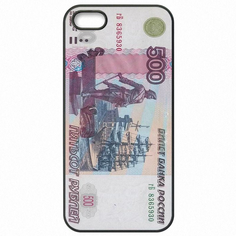 Hard Plastic Phone Bags Shell Russian Ruble Currency Money For Samsung Galaxy On7 Prime Colorways