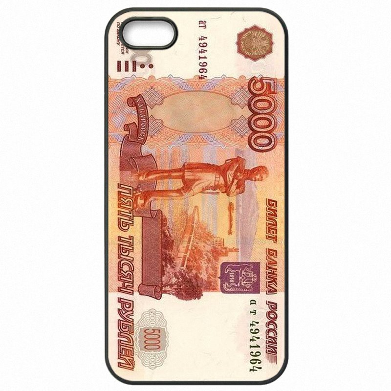 Kawaii Russian Ruble Currency Money For One Plus 3 Hard Plastic Phone Cases Cover