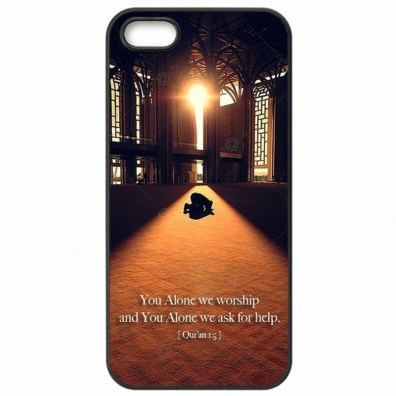 Childrens holy Quran Muslim Surah Ikhlas Islamic For Galaxy A9 2016 Duos Cell Phone Shell Case For Samsung Case