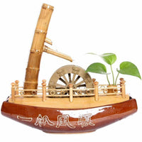 Bamboo Water Fountain Handmade Handcrafted Boat Water Feature Spinning Wheels