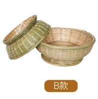 2 x Bamboo Basket Handwoven Handmade Fruit Vegetable Basket Artwork