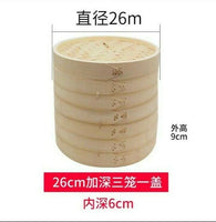 Bamboo Steamer Baskets Buns Yam Cha Dumpling baskets storage multiple use 竹蒸笼 蒸饺