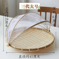 Bamboo Detachable Net Mesh Cover Basket Picnic Serving Food Anti Insect Dust