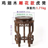Wooden Plant Stand Sculpture Plant Stand Indoor Outdoor Home Decor Artwork 鸡翅木花座