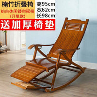Bamboo Adjustable Rocking Recliner Chair Relax W Foot Massager And Cushion