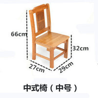 Bamboo Folding Stool Chair Strong Portable Fishing Rest Children Stool Kitchen Stool