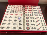 MahJong Set Game Brand New Large Bamboo Style 竹丝麻将
