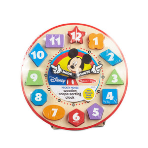 Melissa and Doug Disney Mickey Mouse Wooden Shape Sorting Clock