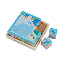 Melissa and Doug Disney Princess Wooden Cube Puzzle