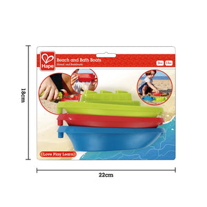 Hape Beach & Bath Boats - All-Star Learning Inc. - Proudly Canadian