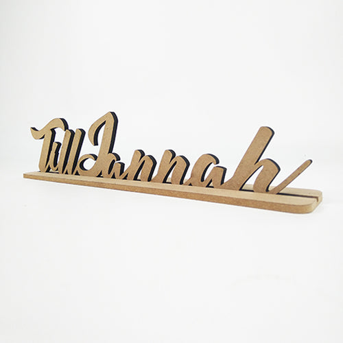 Till Jannah Name Block / Personalized Name Block