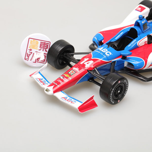 GreenLight 1:18 2018 #14 Tony Kanaan / A. J. Foyt Enterprises, ABC Supply 11024