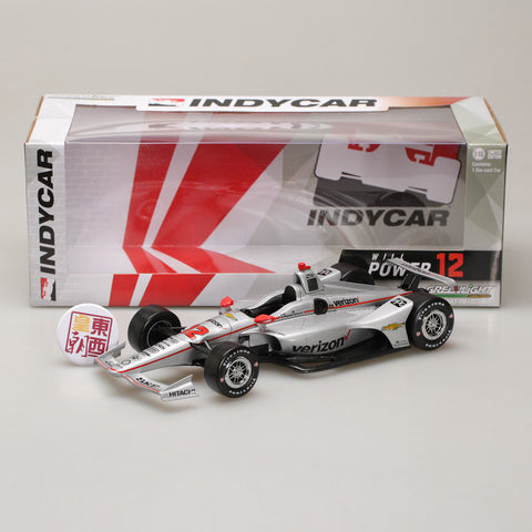 GreenLight 1:18 2018 #12 Will Power / Team Penske, Verizon 11031