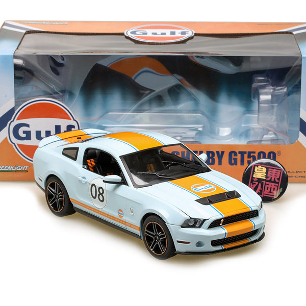 GreenLight 1:18 2012 Shelby GT500 Gulf Oil - Light Blue with Orange Stripes Diecast Model Car 12990