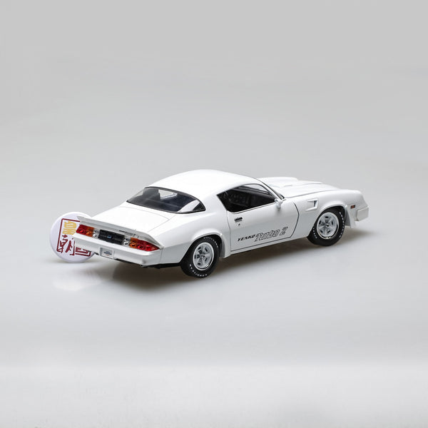 GreenLight 1:18 1981 Chevrolet Z/28 Yenko Turbo Z - White 12998