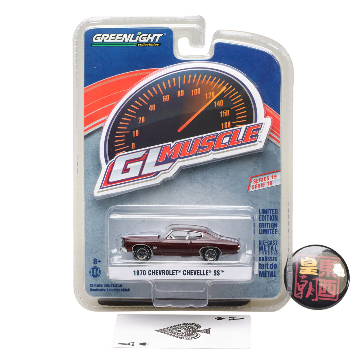 GreenLight 1:64 GreenLight Muscle Series 19 - 1970 Chevrolet Chevelle SS 454 - Black Cherry Diecast Model Car 13190-C