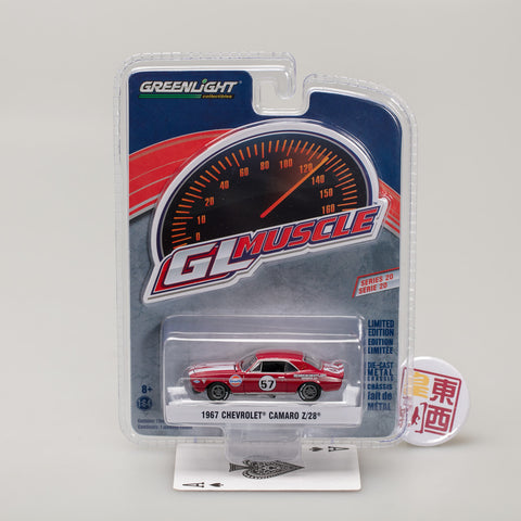 GreenLight 1:64 GreenLight Muscle Series 20 - 1967 Chevrolet Camaro Z/28 #57 Heinrich Chevy-Land 13210-A