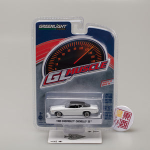 GreenLight 1:64 GreenLight Muscle Series 20 - 1969 Chevrolet Chevelle SS 396 - Dover White 13210-B