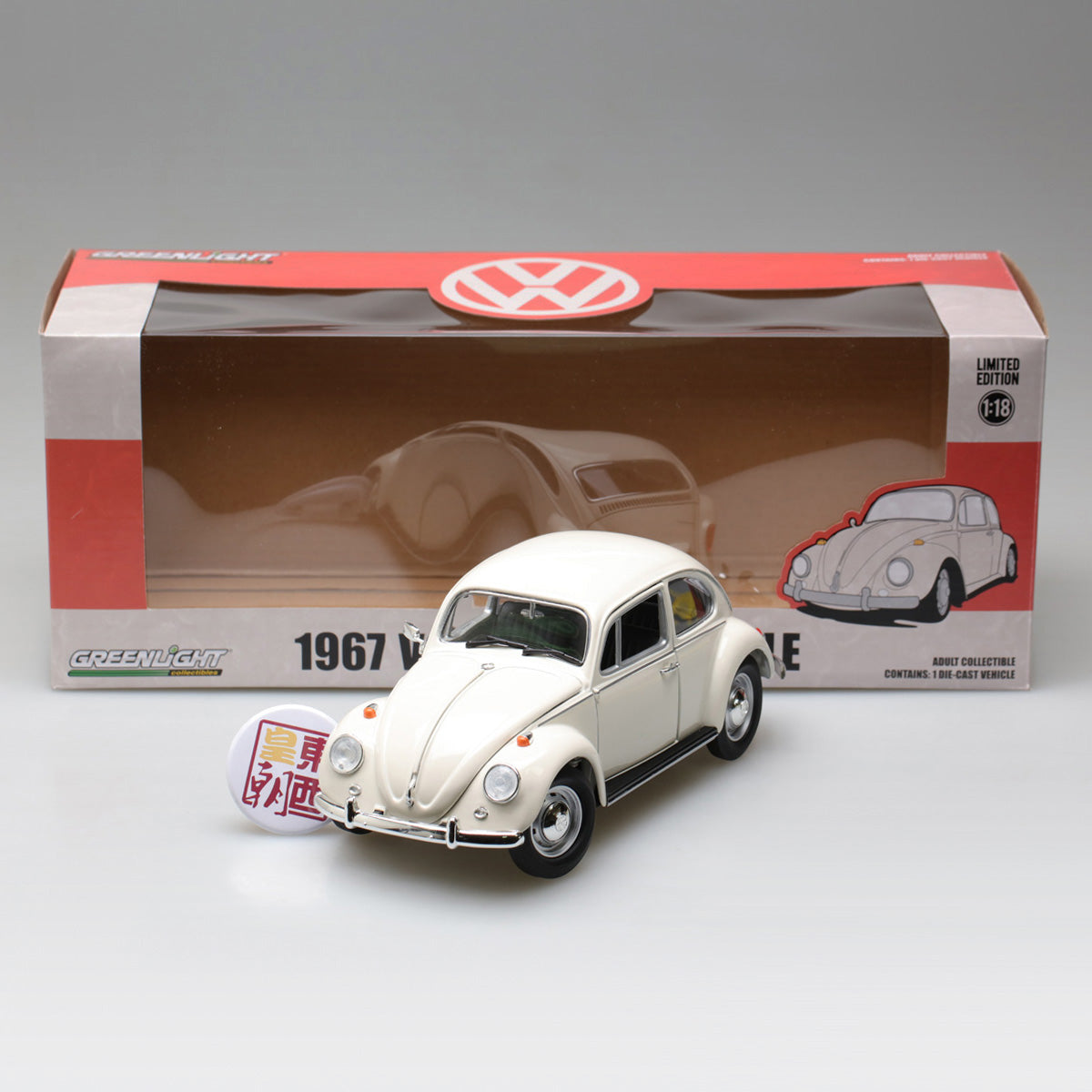 GreenLight 1:18 1967 Volkswagen Beetle Right-Hand Drive - Lotus White 13510