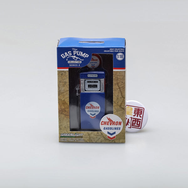 GreenLight 1:18 Vintage Gas Pumps Series 2 - 1951 Wayne 505 Gas Pump Chevron Supreme 14020-A