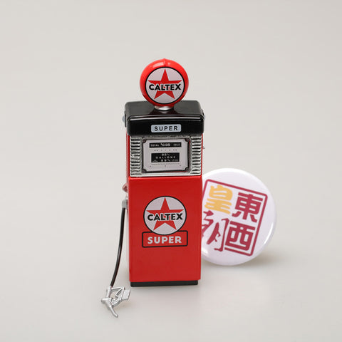 GreenLight 1:18 Vintage Gas Pumps Series 4 - 1951 Wayne 505 Gas Pump Caltex Super 14040-B