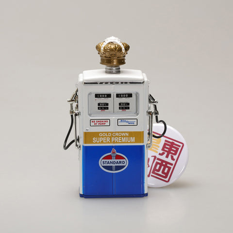GreenLight 1:18 Vintage Gas Pumps Series 4 - 1954 Tokheim 350 Twin Gas Pump Standard Oil Gold Crown Super Premium 14040-C