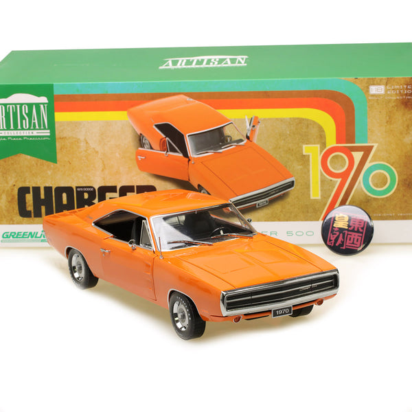 GreenLight 1:18 Artisan Collection - 1970 Dodge Charger - HEMI Orange Diecast Model Car 19028