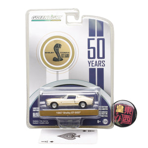 GreenLight 1:64 Anniversary Collection Series 5 - 1967 Shelby GT500 – 50th Anniversary of the Shelby GT500 Diecast Model Car 27920-A