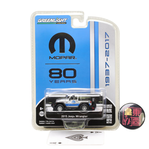 GreenLight 1:64 Anniversary Collection Series 5 - 2015 Jeep Wrangler MOPAR 80th Diecast Model Car 27920-D