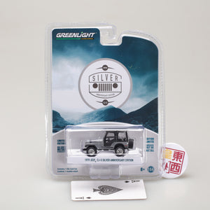 GreenLight 1:64 Anniversary Collection Series 6 - 1979 Jeep CJ-5 Silver Anniversary Edition 27940-C
