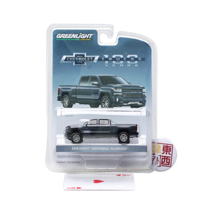 GreenLight 1:64 2018 Chevrolet Silverado Centennial Edition 29917
