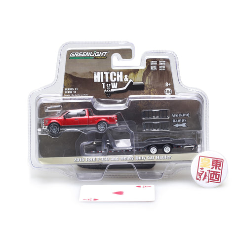 GreenLight 1:64 Hitch & Tow Series 11 - 2015 Ford F-150 and Heavy Duty Car Hauler Diecast Model Car 32110-C