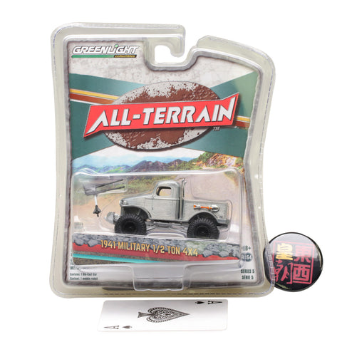 GreenLight 1:64 All-Terrain Series 5 - 1941 Military 1/2 Ton 4x4 Pickup Truck Diecast Model Car 35070-A