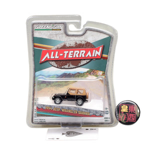 GreenLight  1:64 All-Terrain Series 5 - 1994 Jeep Wrangler Sahara Diecast Model Car 35070-D