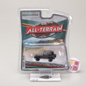 GreenLight 1:64 All-Terrain Series 6 - 1990 Jeep Wrangler 35090-D